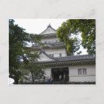 Odawara Castle - Japan Postcard