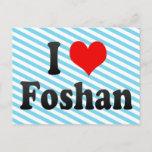 I Love Foshan, China. Wo Ai Foshan, China Postcard
