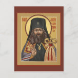 Saint John of San Francisco Prayer Card