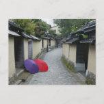 Kanazawa, Ishikawa Prefecture, Japan 2 Postcard
