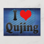 I Love Qujing, China Postcard