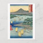 River Mogami Dewa Postcard
