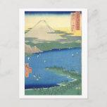 Mio No Matsubara Suruga Postcard