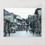 Jian Shui, China Postcard