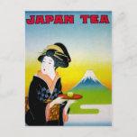 JapanTea.jpg Postcard