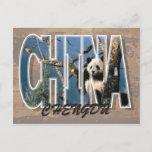Chengdu, China Postcard