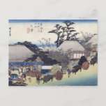 The Teahouse at the Spring, Otsu Postcard