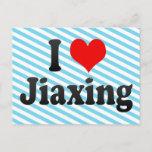 I Love Jiaxing, China. Wo Ai Jiaxing, China Postcard