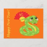 Coiled Snake Holding Fan Postcard