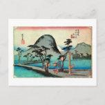 8. 平塚宿, 広重 Hiratsuka-juku, Hiroshige, Ukiyo-e Postcard