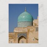 Abu Bakr Kaffal Shashi Mausoleum: Dome Postcard