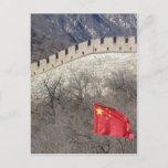great wall china flag postcard