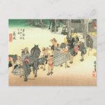Fujieda Postcard