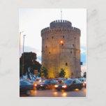 White Tower, Thessaloniki, Greece postcard