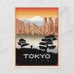 Tokyo, Japan Postcard