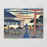 Yokkaichi by Ando, Hiroshige Ukiyoe Postcard