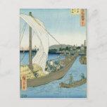 Kuwana Landscape, from '53 Famous Views' Postcard