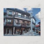 La Alberca, Salamanca Postcard