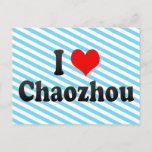 I Love Chaozhou, China Postcard