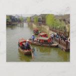 Postcard Wuxi, Jiangsu in Clouded