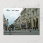 Thessaloniki Postcard