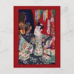 Ebizo Ichikawa by Toyochika Toyohara Postcard