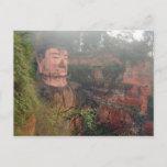 Postcard Giant Buddha in Leshan, Chengdu in