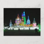 Postcard Snow and Ice World festival in Harbin