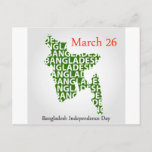 Bangladesh Independence day- March 26 Postcard