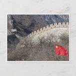 great wall flag postcard