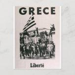 Greek Junda - Against Dictatorship Postcard