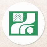 Tochigi Emblem Round Paper Coaster
