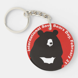 ISBD two sided key chain Moon Bare