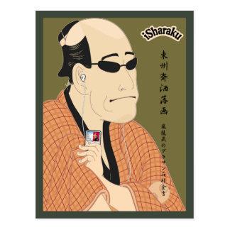 iSharaku postcard