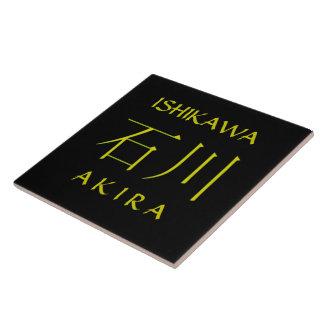 Ishikawa Monogram Ceramic Tile