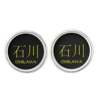 Ishikawa Monogram Cufflinks