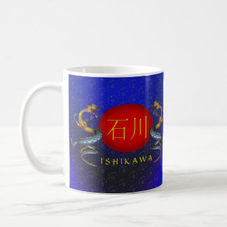 Ishikawa Monogram Dragon Coffee Mug