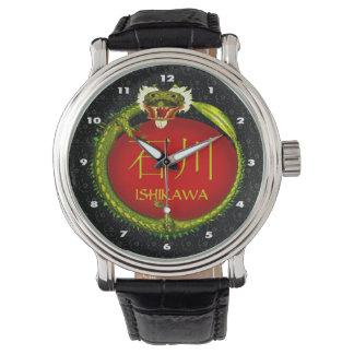 Ishikawa Monogram Dragon Wristwatch