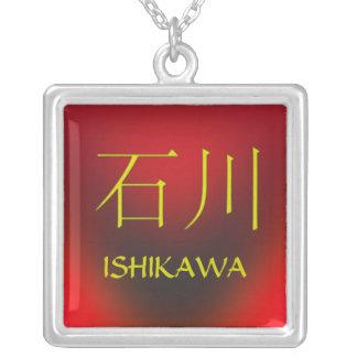 Ishikawa Monogram Square Pendant Necklace