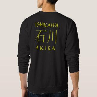 Ishikawa Monogram Sweatshirt