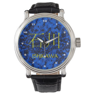 Ishikawa Monogram Watch