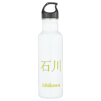 Ishikawa Monogram Water Bottle