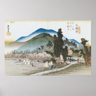 Ishiyakushi Poster