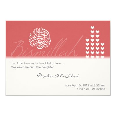 Muslim baby girl pink aqiqah islamic card zazzle stopboris Image collections