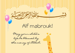 Islamic baby cards zazzle islam aqiqah birth congratulation baby card m4hsunfo