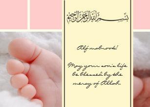 Aqiqah Cards Zazzle