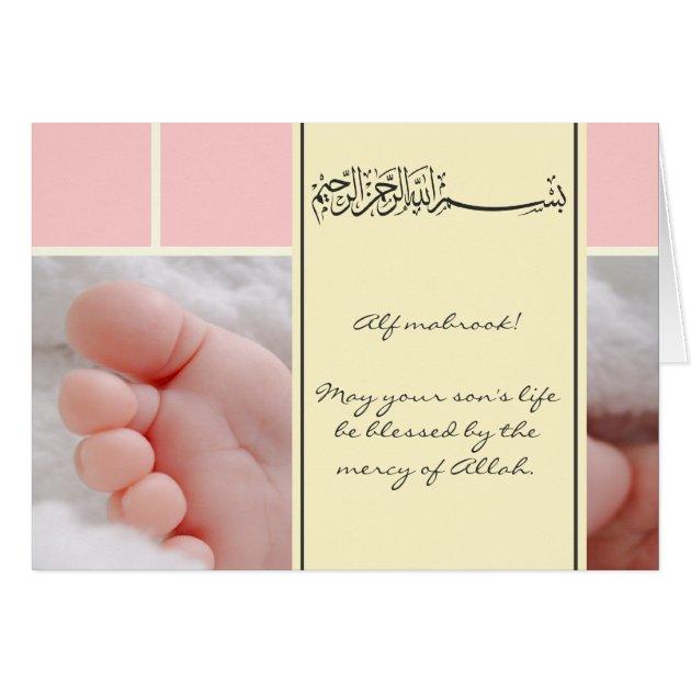 Islam aqiqah birth congratulation muslim baby card m4hsunfo
