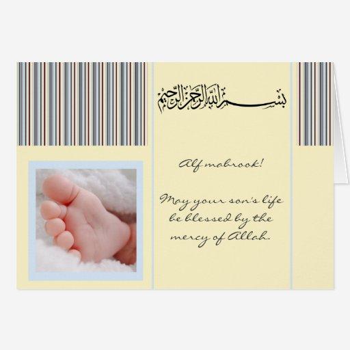 Custom aqiqa greeting card foldedcards templates babyfavors4u islam aqiqah birth congratulation muslim baby card m4hsunfo