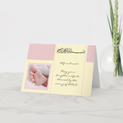 Islam aqiqah arabic birth congratulation baby card zazzle m4hsunfo