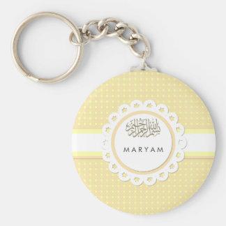 Islam Bismillah cute yellow Muslim star Keychain